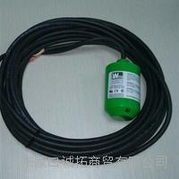 MGRE40W美國Gems捷邁電纜浮球液位開關 MGRE40W