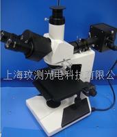 L2003正置金相顯微鏡 L2003A、L2003B