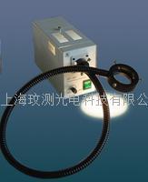 環形鹵素燈冷光源 環形冷光纖冷光源 XD-301環形