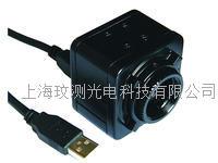 500萬像素USB2.0工業數字攝像相機 500