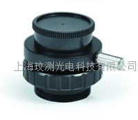 體視顯微鏡用1/3CTV、CCD接口 1/3CTV