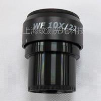ZOOM645顯微鏡仿尼康顯微鏡10X目鏡