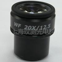 ZOOM645顯微鏡仿尼康顯微鏡20X目鏡 WF20X/12.5MM