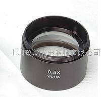 顯微鏡0.5X輔助物鏡 增倍鏡 0.5X
