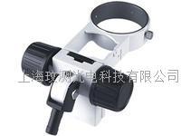 顯微鏡綁定式A3調焦托架 上下升降組