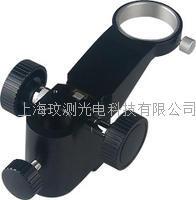 單筒視頻顯微鏡調焦托架