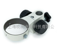 顯微鏡SZM-A2調焦托架 調焦支架 SZMA2