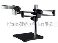 顯微鏡雙臂萬向支架 萬能支架 STL4