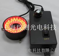 28/47MM紅色LED顯微鏡環形燈源光源 WC-2847H