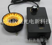 28/47黃光顯微鏡LED環形光源 WC-2847H