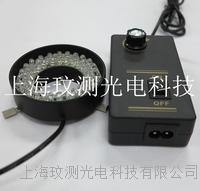 內徑41MM3環108顆珠高亮度LED環形光源