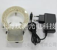 48顆珠一體式調節顯微鏡LED環形光源 WC-4861
