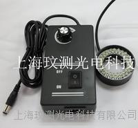內徑30mm機器設備視覺CCDLED光源 WC-30JQ