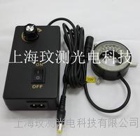 內徑30MM機器視覺LED可調光源 WC-30JQM