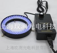 內徑72MM紫光顯微鏡LED環形光源 WC- 72Z