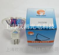 24V250W冷光源燈杯泡 鹵素燈泡 儀器燈泡  24V250W