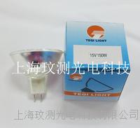 15V150W冷光源燈杯泡 鹵素燈泡 儀器燈泡 醫用特種燈泡鹵鎢杯燈泡 15V150W