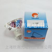 8V50W冷光源燈杯泡 鹵素燈泡 儀器燈泡  8V50W