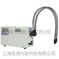 XD301鹵素燈24V150W雙支硬管分叉光纖冷光源