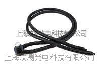 雙分叉軟管冷光源冷光纖   雙管形軟質冷光纖