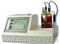 微量水份測定儀
