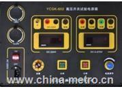 高低壓開關電源試驗箱YC-602
