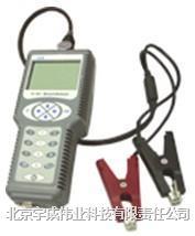 YC-AR01蓄電池內阻測試儀