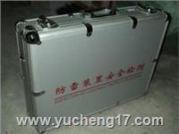 防雷裝置電氣安全檢測儀器工具箱
