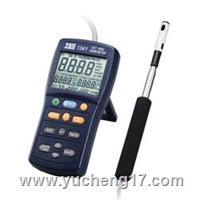 TES-1340 熱線式風速計