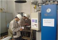 鍋爐能效(節能)測試儀器