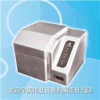 食品添加劑檢測儀500M