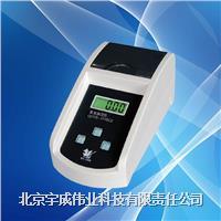 臭氧測定儀101SC2