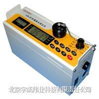 防爆激光測塵儀LD-3F