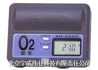 XO-2000 氧氣計