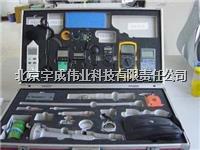 一、二級消防設施維護保養檢測設備配備(消防技術服務機構必備)