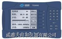 手持式電平及高頻保護通道綜合測試儀 TS3000