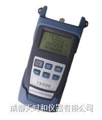 光功率計 TS500