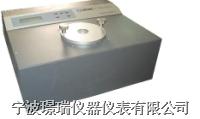 水汽透过率测定仪 GBW 300D型