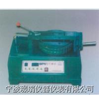 平板研磨机 QPM-X