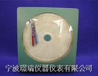 溫濕度記錄儀(掛壁式) 日本KC10