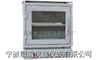 QCS-1型汽车内饰材料燃烧试验装置 QCS-1型