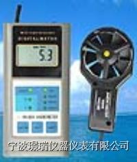 多功能风速表(多功能风速仪) AM-4836