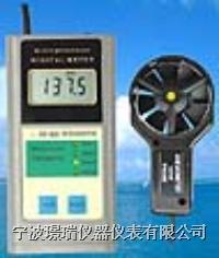 数字风速表(数字风速仪) AM-4826