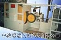 轮胎耐久性bbin安卓客户端 LN-2