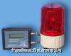 HT701A温湿度记录仪 HT701A