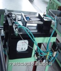 剥皮机 JR-103