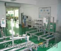 性能试验、耐久试验设备 JR-110