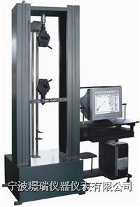 电脑控制万能材料拉力bbin安卓客户端的专业制造商  TY8000系列