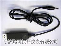 USB三芯接口 USB三芯接口