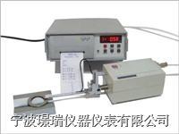 表面粗糙度形状测量仪 SRM-1(A)型
